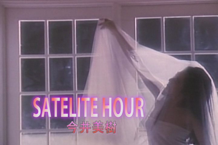 Read more about the article SATELITE HOUR