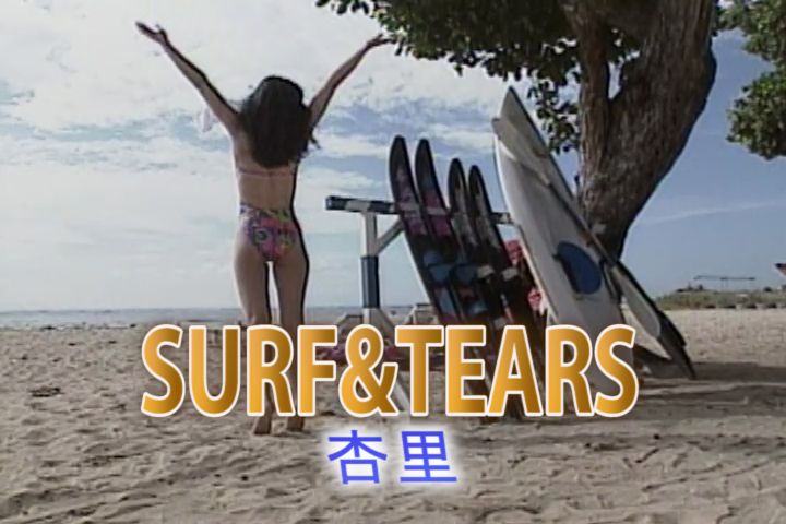 Read more about the article SURF&TEARS