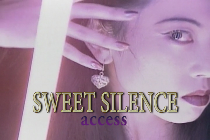Read more about the article SWEET SILENCE