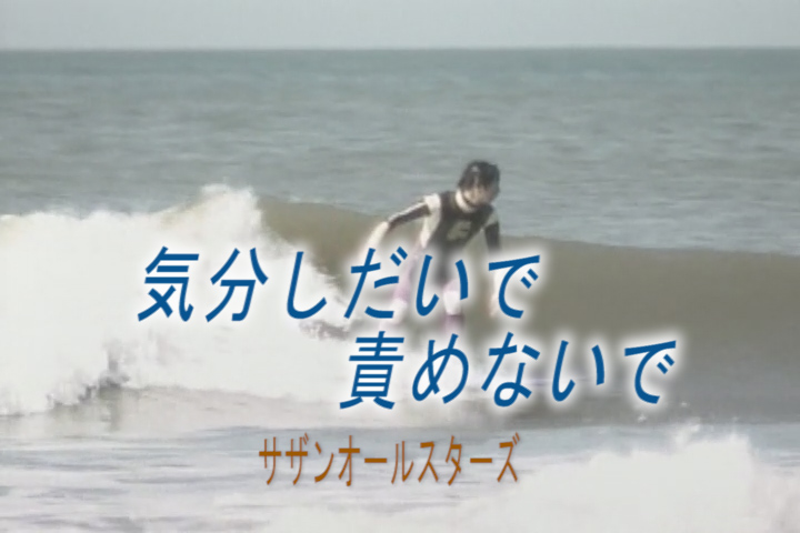 Read more about the article 気分しだいで責めないで