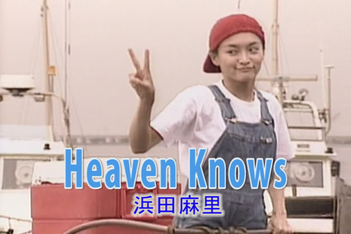 Read more about the article Heaven Knows