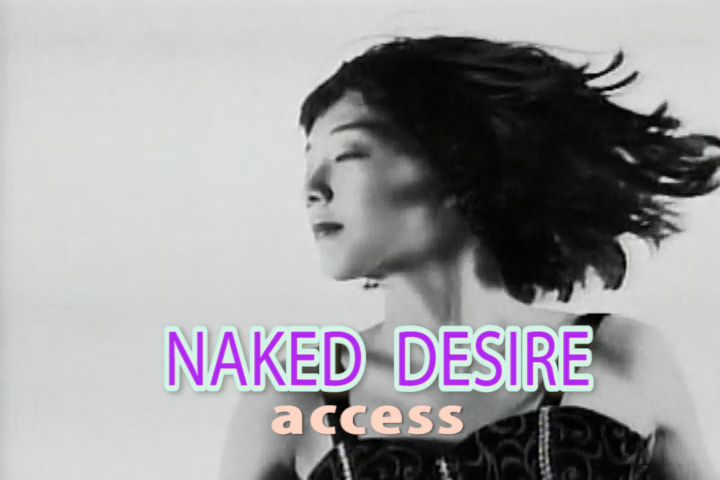 Read more about the article NAKED DESIRE