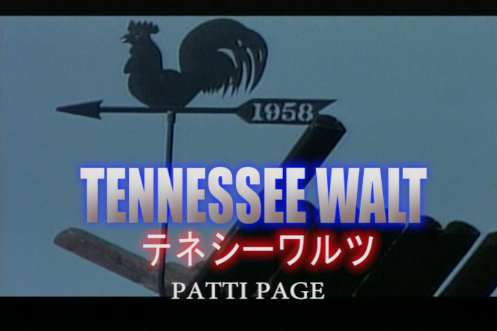 Read more about the article TENNESSEE WALT
