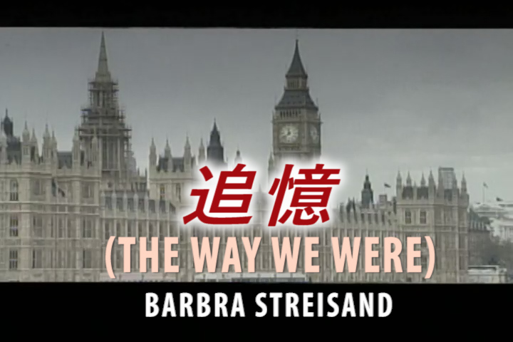 Read more about the article 追憶(THE WAY WE WERE)