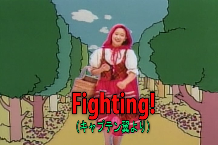 Read more about the article Fighting!
