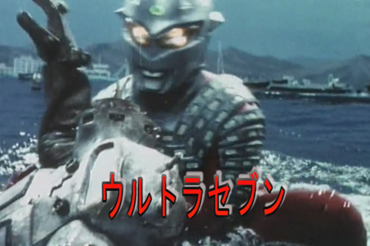 Read more about the article ウルトラセブン