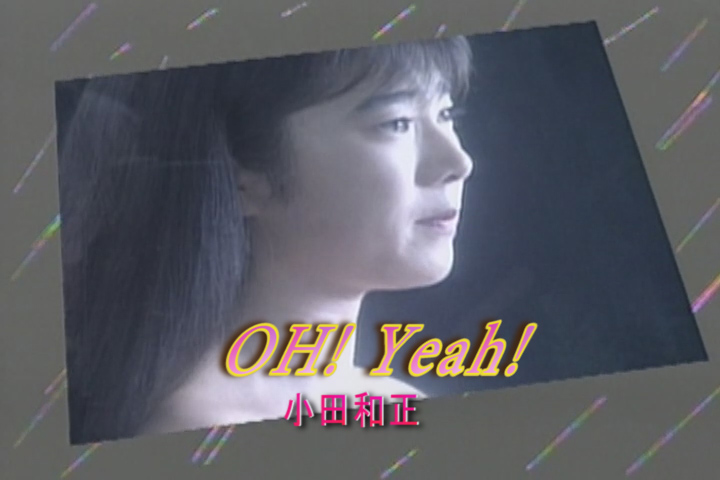 Read more about the article OH! Yeah!