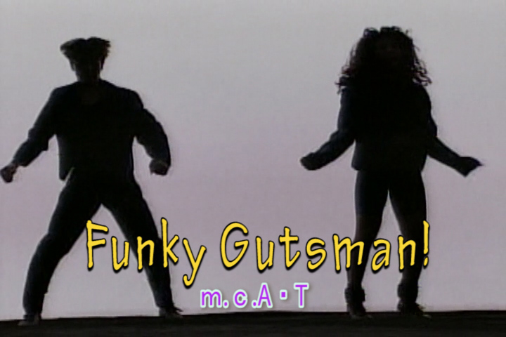 Read more about the article Funky Gutsman!