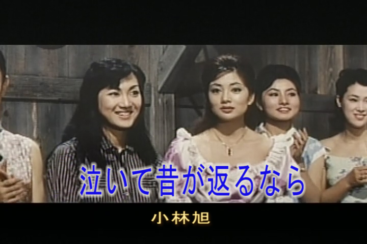 Read more about the article 泣いて昔が返るなら