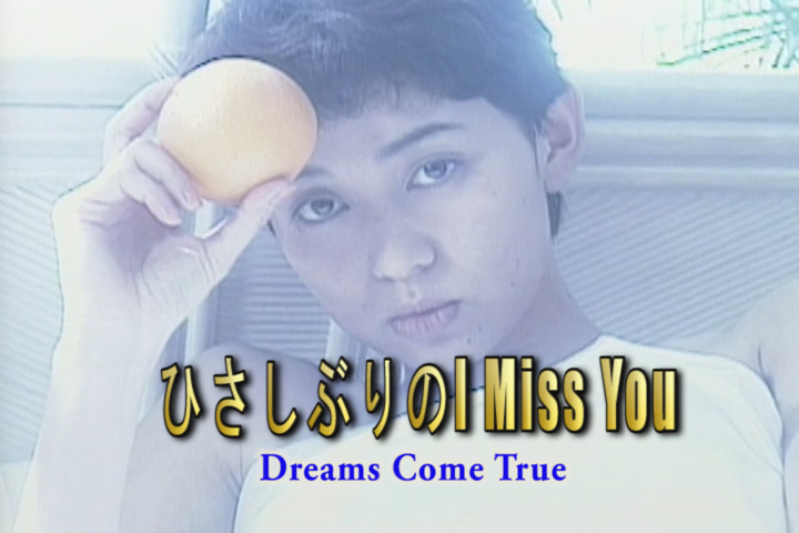 Read more about the article ひさしぶりのI Miss You