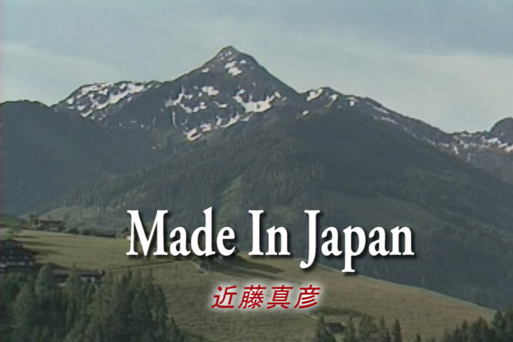 Read more about the article Made In Japan
