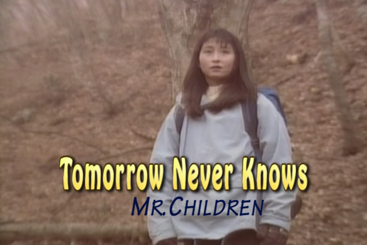 Read more about the article Tomorrow Never Knows