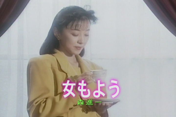 Read more about the article 女もよう