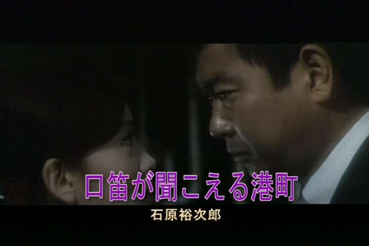 Read more about the article 口笛が聞こえる港町