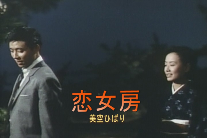 Read more about the article 恋女房