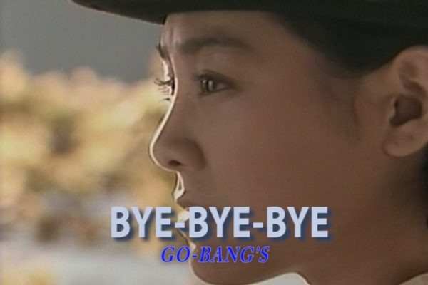 BYE-BYE-BYE