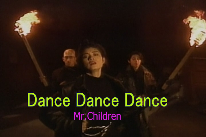 Read more about the article Dance Dance Dance