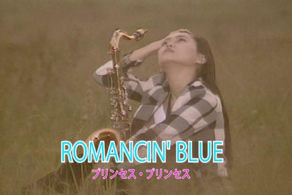 ROMANCIN' BLUE