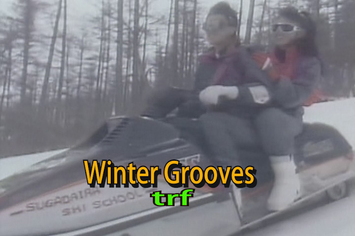 Read more about the article Winter Grooves