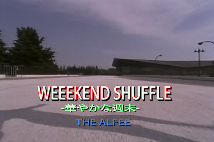 Read more about the article WEEEKEND SHUFFLE