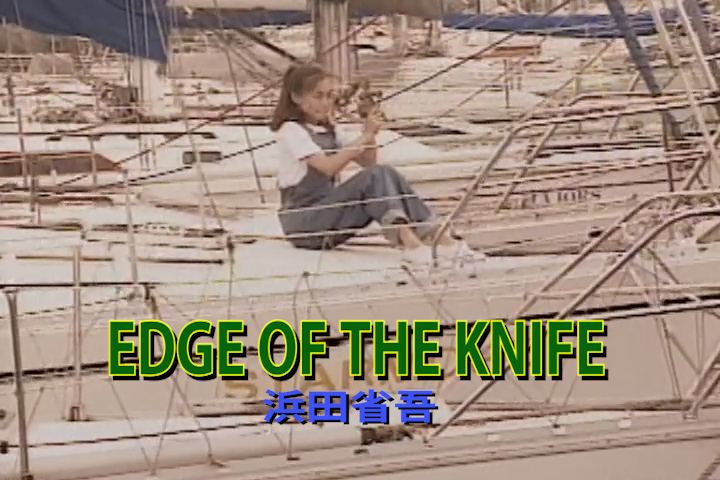 Read more about the article EDGE OF THE KNIFE