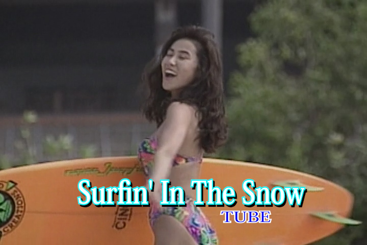Read more about the article Surfin' In The Snow