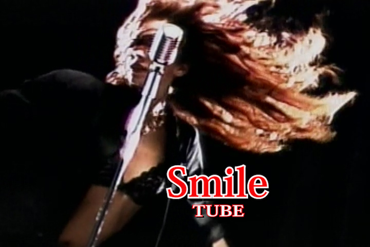 Read more about the article Smile