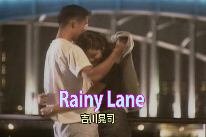 Read more about the article Rainy Lane