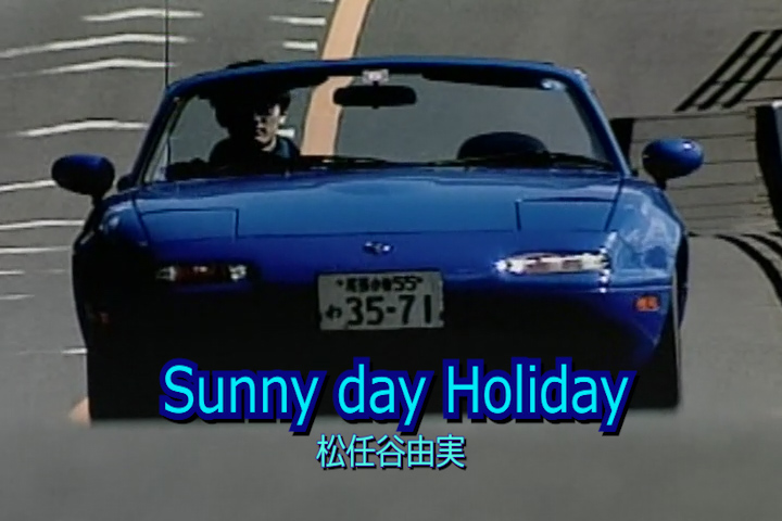 Read more about the article Sunny day Holiday