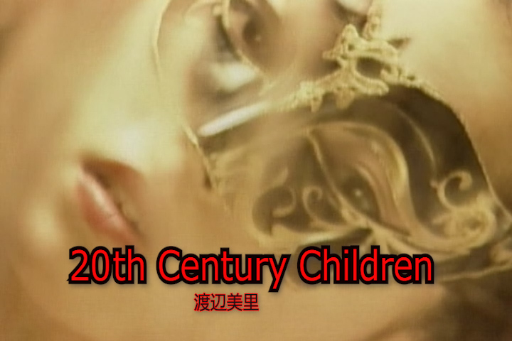 Read more about the article 20th Century Children