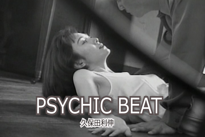 Read more about the article PSYCHIC BEAT