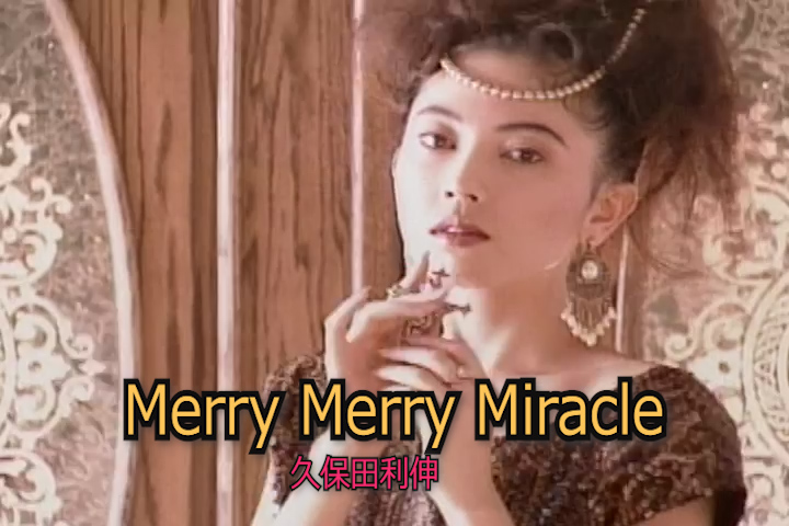 Read more about the article Merry Merry Miracle