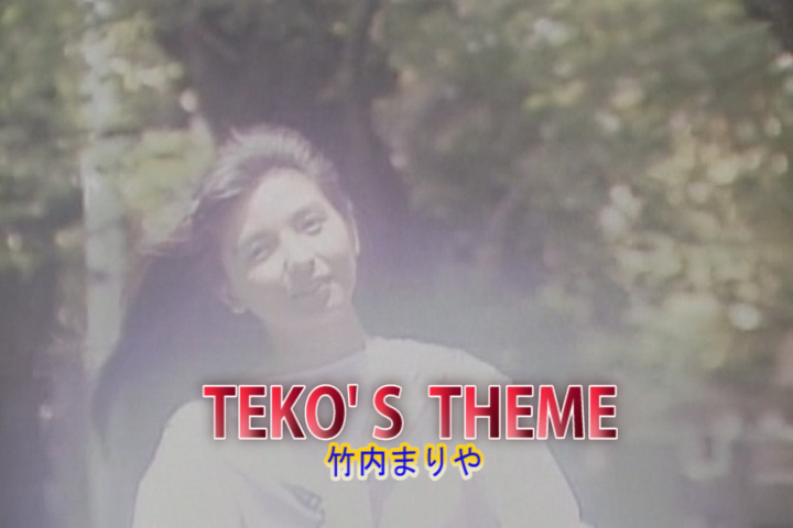 Read more about the article TEKO' S  THEME