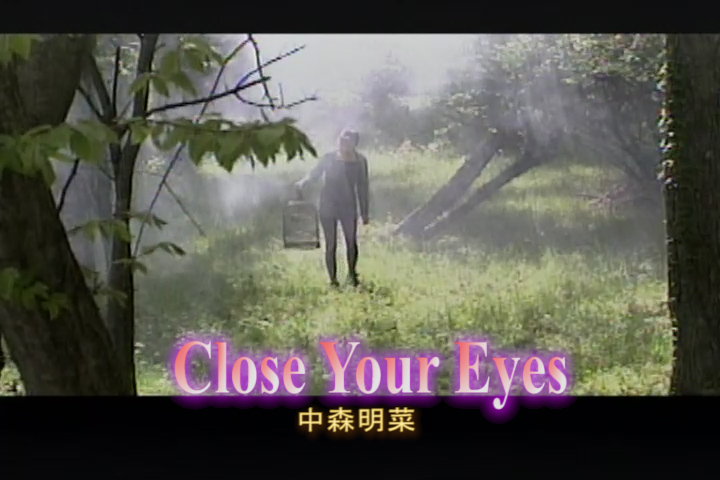 Read more about the article Close Your Eyes