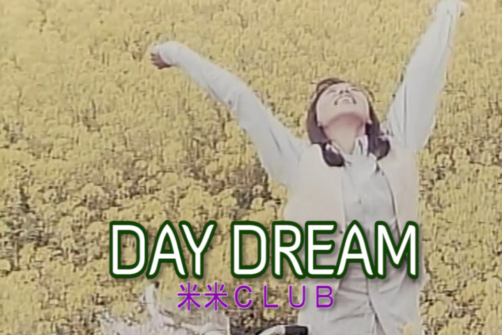 Read more about the article DAY DREAM