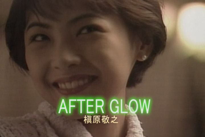 Read more about the article AFTER GLOW
