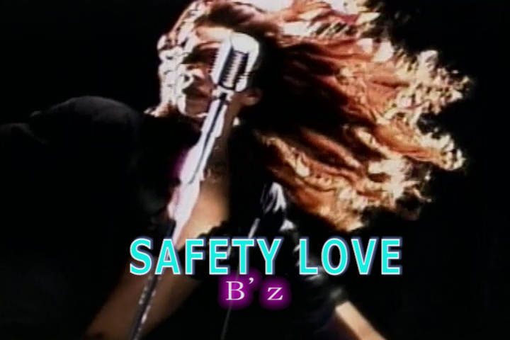 Read more about the article SAFETY LOVE