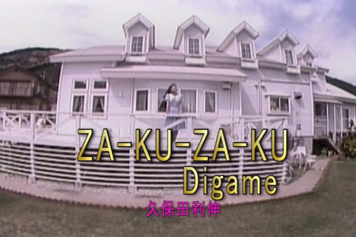 Read more about the article ZA-KU-ZA-KU Digame
