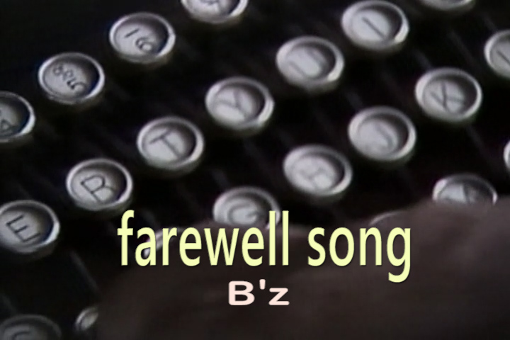 Read more about the article farewell song