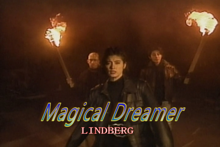 Read more about the article Magical Dreamer
