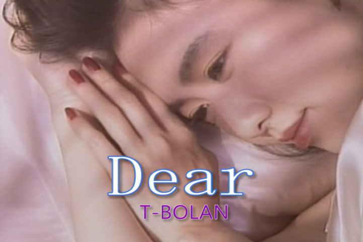 Read more about the article Dear