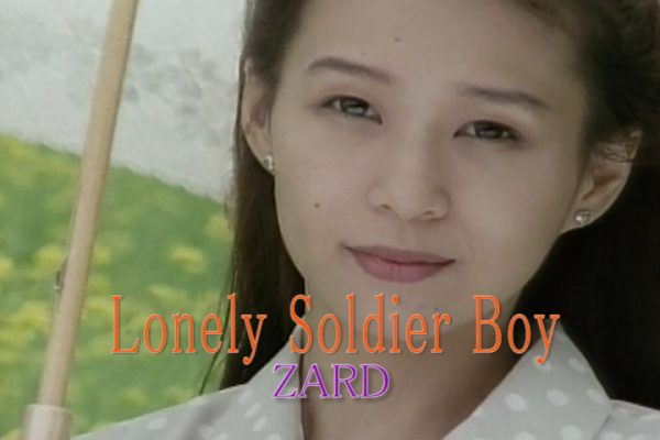 Lonely Soldier Boy