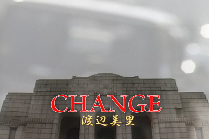Read more about the article CHANGE