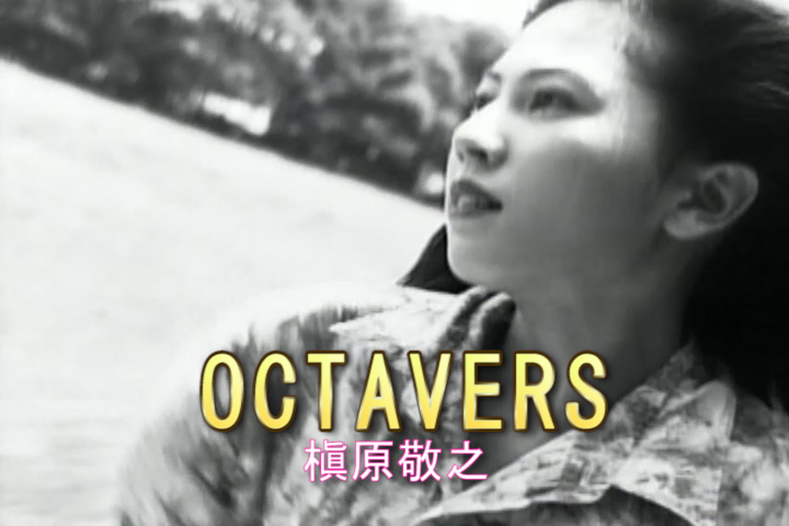 Read more about the article OCTAVERS