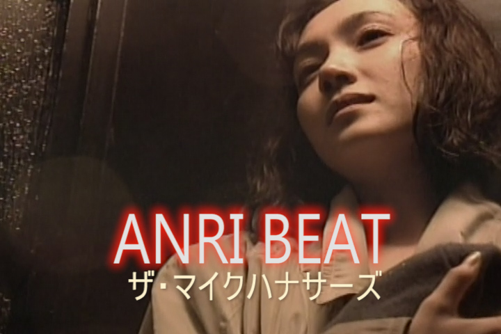 Read more about the article ANRI BEAT