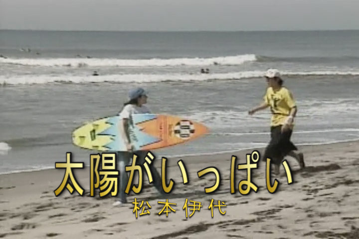 Read more about the article 太陽がいっぱい