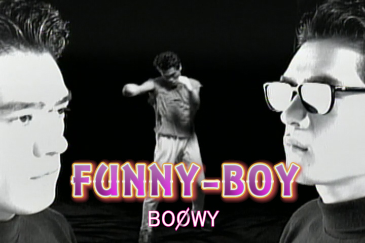 Read more about the article FUNNY-BOY