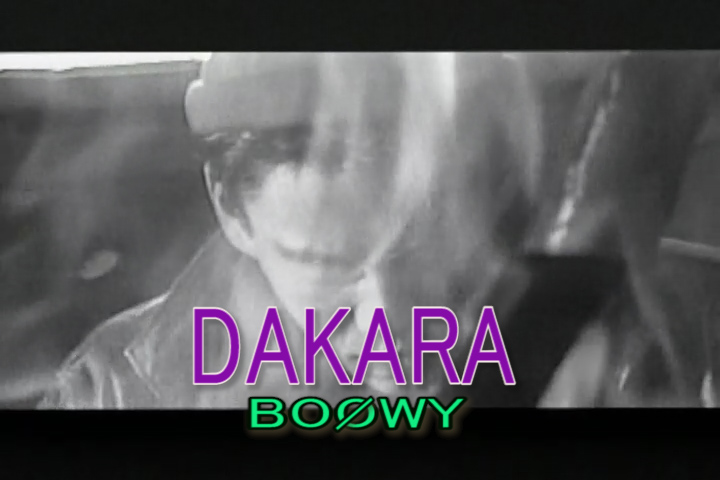Read more about the article DAKARA