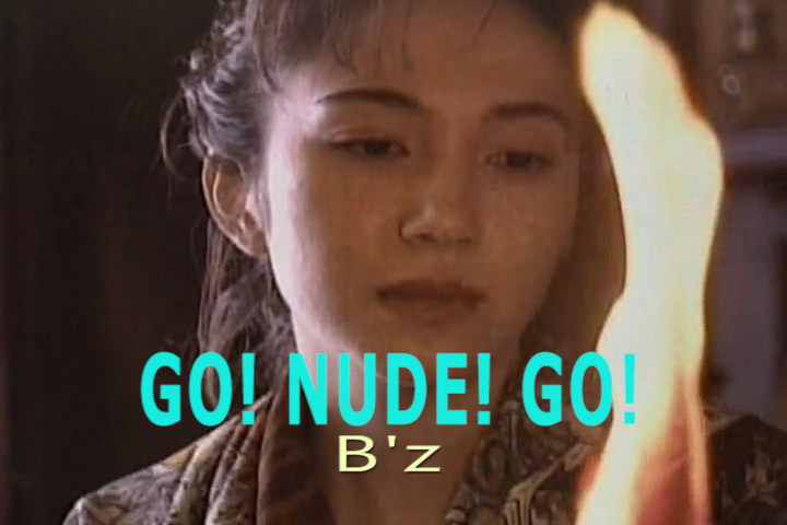Read more about the article GO! NUDE! GO!