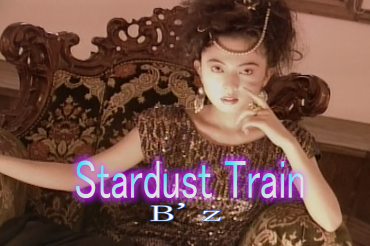 Read more about the article Stardust Train
